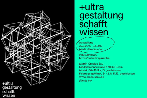 +Ultra exhibition